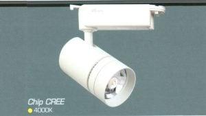 Đèn led chiếu điểm Anfaco AFC-880-24W